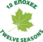 12epoxes.gr